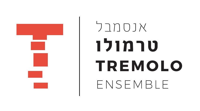 טרמולו - לוגו