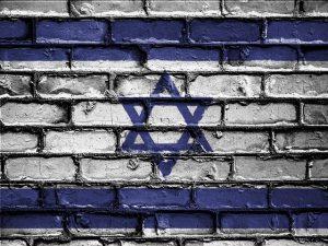 דגל ישראל על חומה