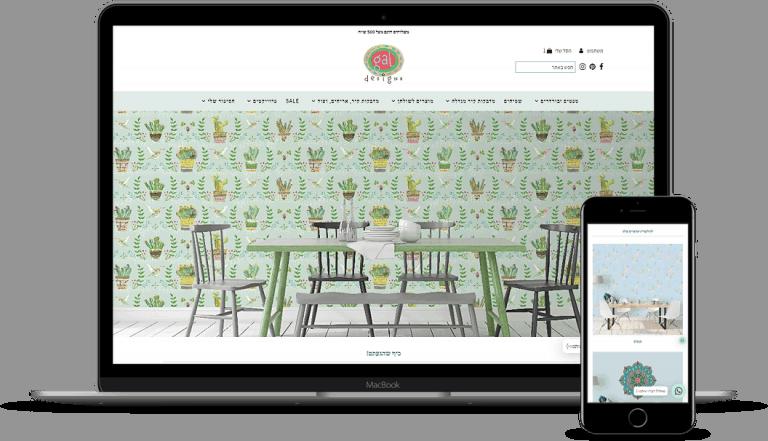 פיתוח חנות שופיפיי בעברית - Gal Designs