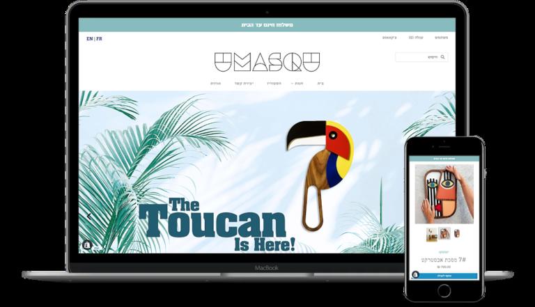 פיתוח-חנות-שופיפיי-בעברית---umasqu